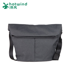 Hot canvas men''s brief ride shoulder bag men''s sports and leisure trend Messenger bag men B53M5471