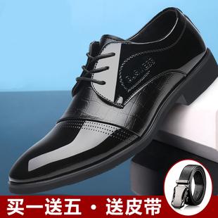男士商务正装皮鞋加绒保暖男鞋秋季新款英伦内增高6cm休闲鞋子冬