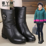 Philippine girl MOM and old leather shoes winter women flat boots with Martin boots and fleece in warm cotton boots