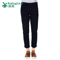 Hot air men's long pants spring wild casual pants trend of the Korean version of slim trousers straight 04W5702