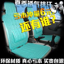 圣泰龙    汽车塑料坐垫单片