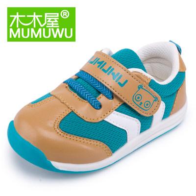 木木屋童鞋2015新款宝宝学步鞋 软底 韩版机能鞋 婴儿鞋 魔术贴