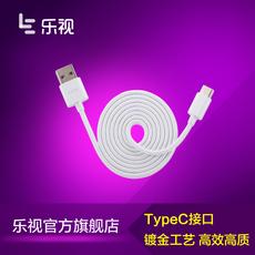 手机type-c数据线usb Type-c 接口通用充电线原装乐视Max2 Pro 1s