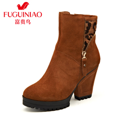 Fuguiniao shoes new winter boots high heel Lady leather boots high boots women's boots