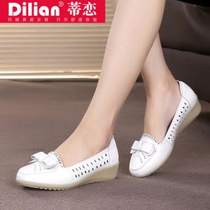 2017夏真皮护士鞋白色坡跟夏季牛筋底软底舒适透气镂空洞洞单鞋