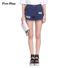 Five Plus2016新品女夏装纯棉刺绣破洞阔腿牛仔短裤2HM2061360