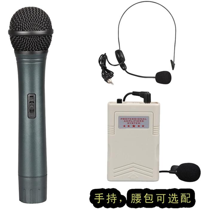 扩音器无线发射器手持话筒扩音器配件一对一频 声王小蜜蜂 教师宝
