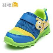 Shoebox shoe 2015 boys Velcro shoes mesh breathable sneakers for children 1115121002