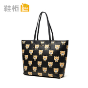Shoe shoebox new leisure single shoulder laptop zipper handbag sweet cartoon dumplings 1116183071