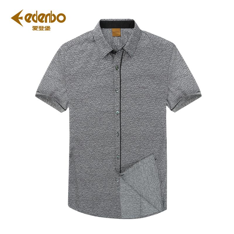 爱登堡正品男装休闲衬衫 夏季新款短袖衬衫 方领青年休闲衬衫