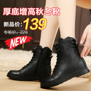 Autumn and winter boots new Martin tidal flat round head with short tube black wedges platform boots motorcycle boots women