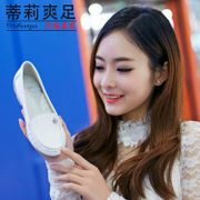 Tilly increase cool feet in 2015 new shoes leather nurse mother Microtel star light shoes leisure shoes