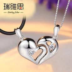 瑞维思情侣项链一对S925银心形吊坠女日韩甜美男士学生锁骨链刻字