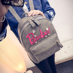 About female beauty for 2015 fall/winter trend of the new Korean version alphabet backpack-studded bag student bags leisure bags