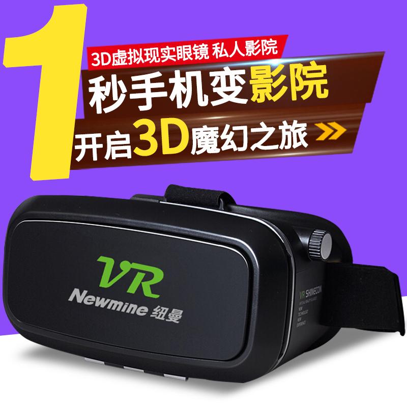 纽曼 VR好不好用,评价如何