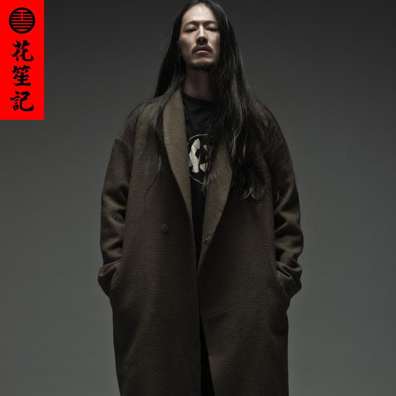 花笙记民族复古中国风男羊毛宽松翻领中式长袖长款大衣汉服秋冬