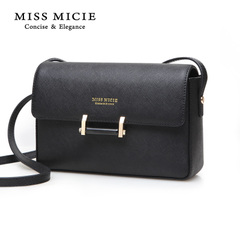 MICIE/Mei Xian leather small bag classic cross pattern shoulder bag Crossbody mini bag handbag bag