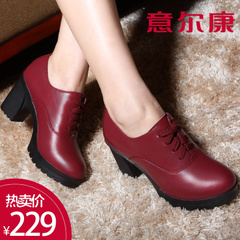 Kang shoes in spring and autumn a genuine comfort deep rough tide girls fashion high heels new leather shoes