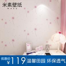 米素儿童房壁纸女孩卧室无纺布墙纸田园粉色壁纸公主可爱韩式香薰