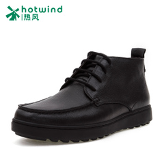 Hot spring and fall/winter men's high casual shoes men suede leather lacing flat round head shoe H44M5404