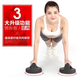 Maketec俯卧撑支架旋转俯卧撑架子俯卧撑器健身器材胸肌扩胸训练