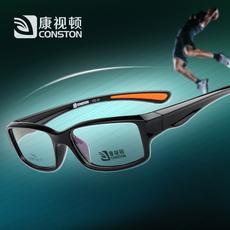 世纪大明 TR90运动眼镜框 男近视眼镜 超轻黑框 防滑近视镜13017