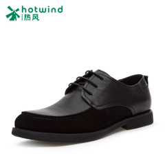 Hot daily casual shoes men's suede leather lacing of England round head low shoes men 61W5772