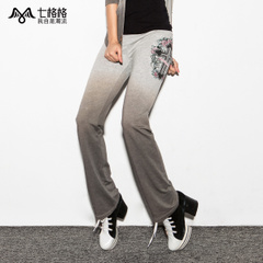 Seven space space official flagship store gradient worn low waist relaxed straight leg motion wind pants women