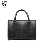 Wanlima/million 2015 new fashion women bags leather Shoppe with the trend for fall/winter women's handbags