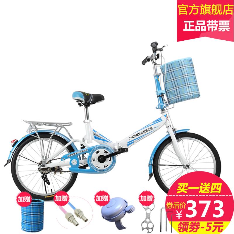凤之星折叠自行车怎么样,单车评测