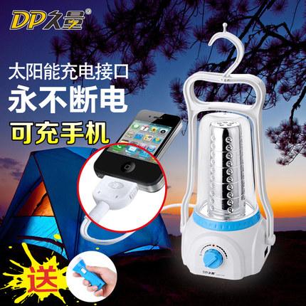 久量露營燈LED充電帳篷燈超亮可充電強光手提燈馬燈戶外燈照明燈 - 45104147376