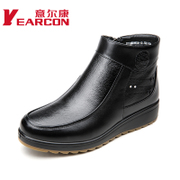 Welcome genuine new leather shoes winter comfort beef wedges to keep warm at the end of middle and old aged women's boots