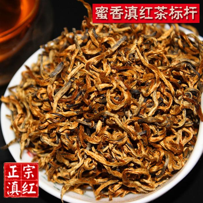 养胃古树红茶 云南凤庆滇红茶100g 金丝金芽特级蜜香功夫红茶叶