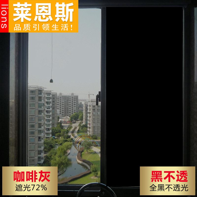 隔热膜窗户贴纸玻璃贴纸遮光玻璃纸玻璃贴膜窗户贴膜防晒膜窗户纸