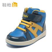 Shoe shoebox2015 children in winter low tube boots shoes Velcro boys 1115525107