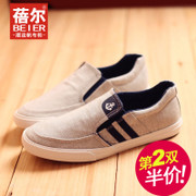 Becky at Lok Fu Shoes Sneakers men's shoes fashion shoes color lazy people Korean leisure shoes-fall 2015 new mail