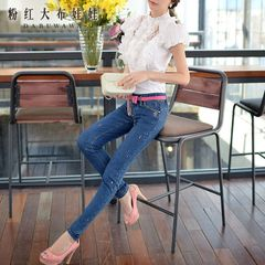 Ladies jeans big pink doll 2015 autumn new women's slim rhinestones jeans pants