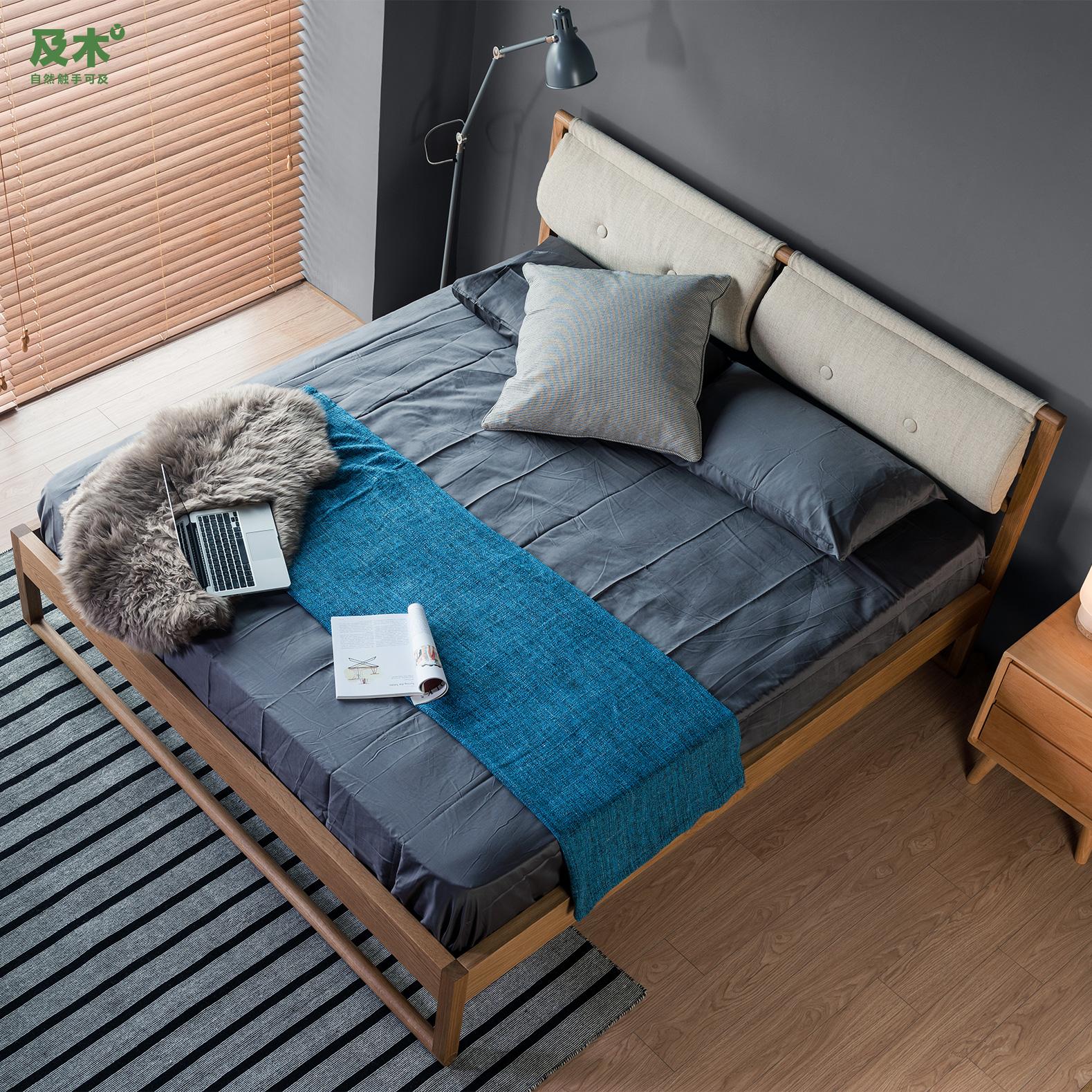 及木家具 北欧简约黑胡桃 榉木 1.5 1.8米 全实木双人床CC002