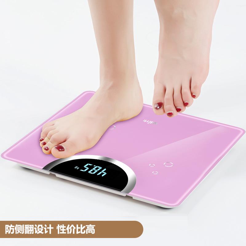 Mimir/美妙 体重秤质量好吗,好用吗