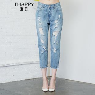 海贝2017年夏季新款女装休闲裤 时尚破洞做旧磨破