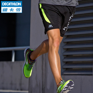 Decathlon sports shorts male quick-drying lightweight running shorts spring and summer big yards loose lining KALENJI