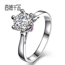 一搏千金铂金求订结婚钻石戒指女正品珠宝裸钻定制18K金1克拉钻戒