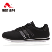 Fall/winter recreation tread new sneakers casual shoes the shoe flat shoe flashes the Korean version of Forrest Gump student shoes versatile