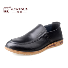 State matches business casual leather round caps foot soft shoes fashion England style leather shoes 5033086