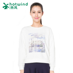 Hot spring loaded coat female Korean student prints loose long sleeve sweater female socket 20H5703