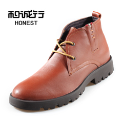 City boy and grey sheep winter high fashion shoes daily tie men's casual leather shoes 0800104