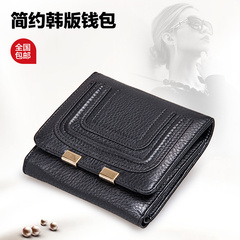SI Miss twilight ladies fashion wallet new 2015 simple leather short wallet tide metal wallet