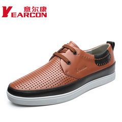 Phalcon authentic 2015 spring/summer new fashion men's shoes men's breathable shoes casual openwork shoes
