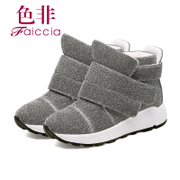 Faiccia/non 2015 winter magic high help shoes round head with sports and leisure shoes 5C13