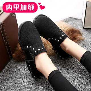 Korean version of the 2015 winter new model low padded velvet snow boots flat casual women shoes students warm non-slip